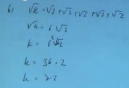 NAIS - Harkness Math